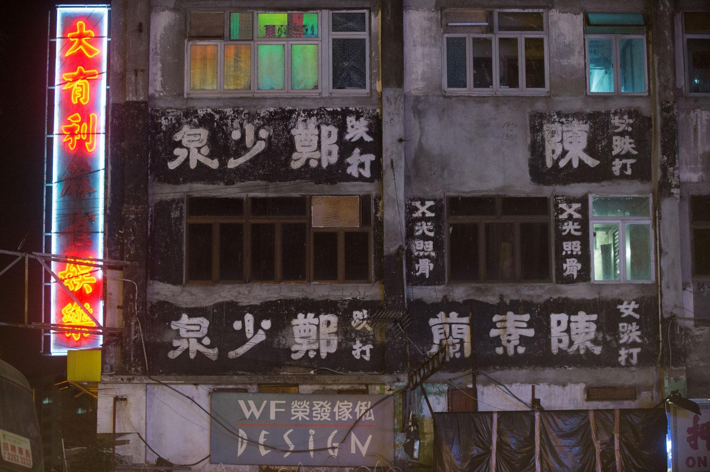 圖片故事組 - 優異:鄧宗弘