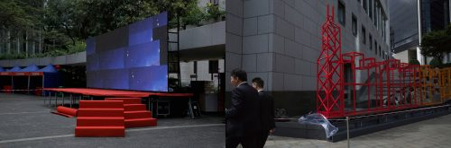 "In this combination of photos, left: Red carpeted steps lead up to a stage with screens displaying an image of the universe in Hong Kong, Thursday, June 22, 2017; and right: A red sculpture is displayed outside the Bank of China headquarters in Hong Kong to celebrate the anniversary of Hong Kong handover to China, Friday, June 23, 2017. Massive amounts of ""red capital"" have flooded into Hong Kong from the mainland since the 1997 handover. Chinese investment benefits mainland investors but Hong Kong residents believe the advantages for them are less clear."
